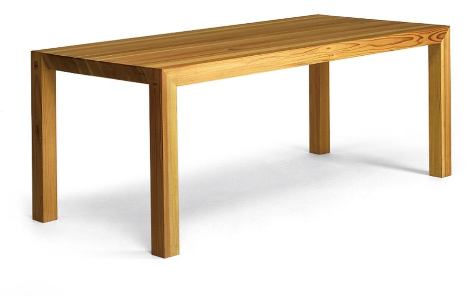 th_BEPPU ダイニングテーブル 2